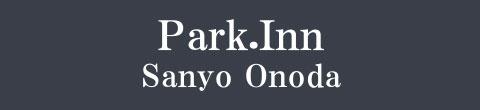 パーク.イン山陽小野田